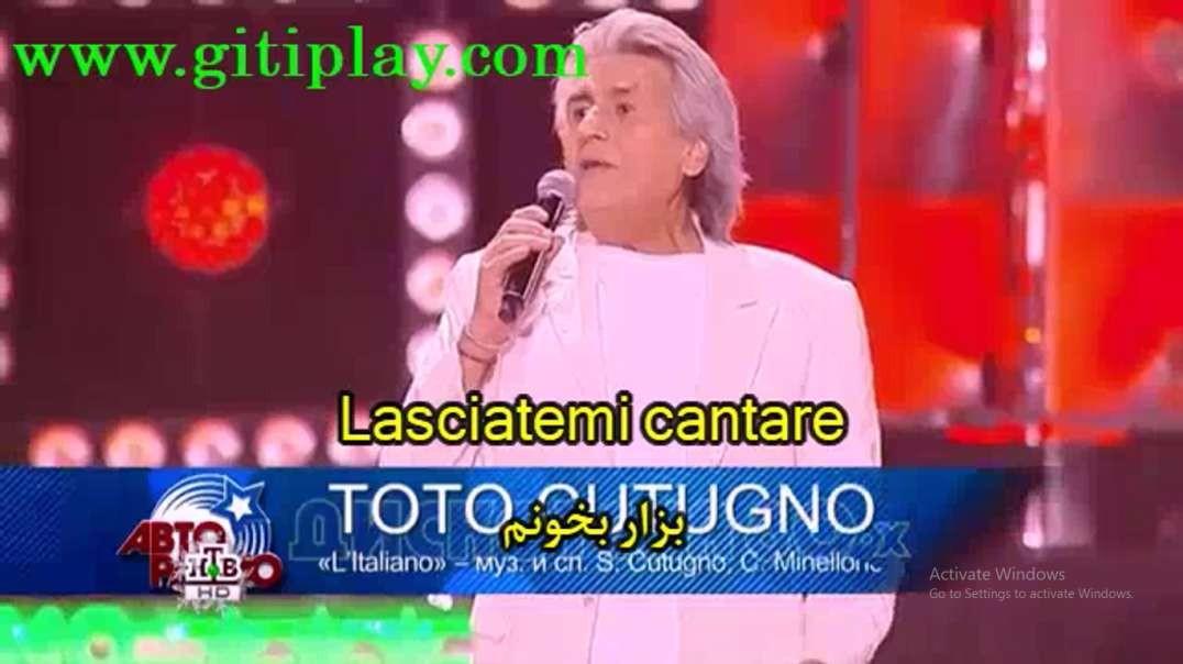 ویدیو کلیپ ترانه ایتالیایی خاطره انگیز L Italiano  با زیرنویس فارسی.mp4