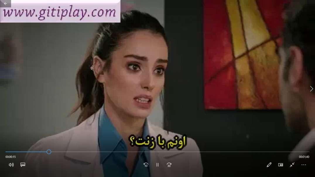 """گذشته سیا کنان ؟ _ سکانسی از قسمت 8 سریال """" کبوتر """" + زیرنویس فارسی"""