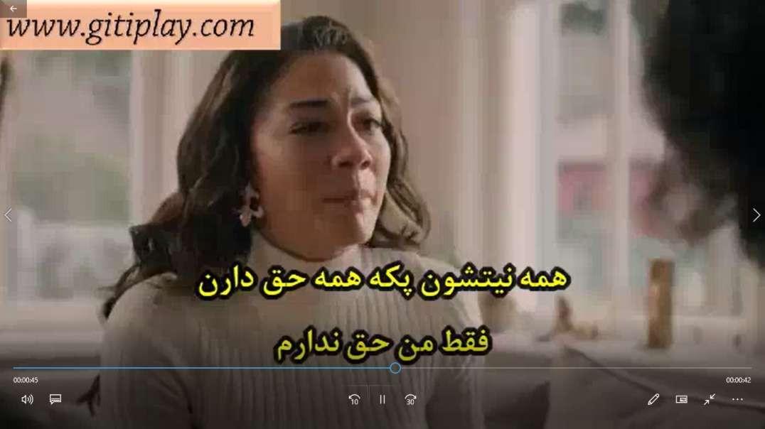 """تیزر 1 قسمت 4 سریال """" خانه ای که متولد شدی سرنوشت توست """" + زیرنویس فارسی"""
