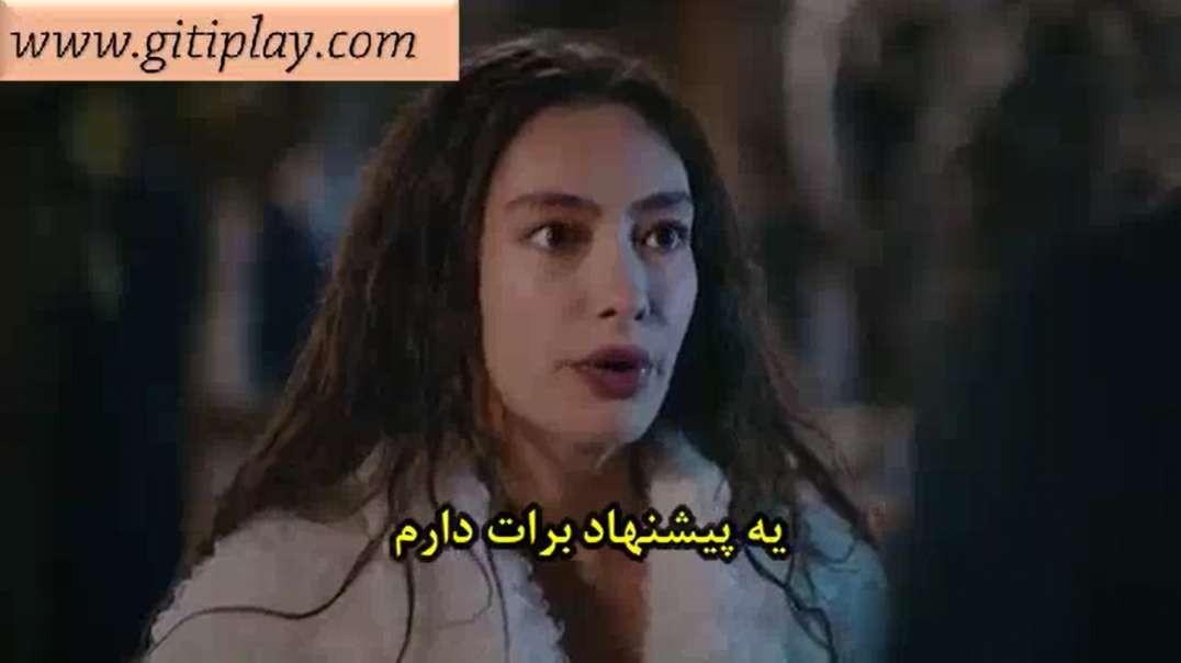 """سکانسی از قسمت 5 سریال """" دختر سفیر """" + زیرنویس فارسی"""