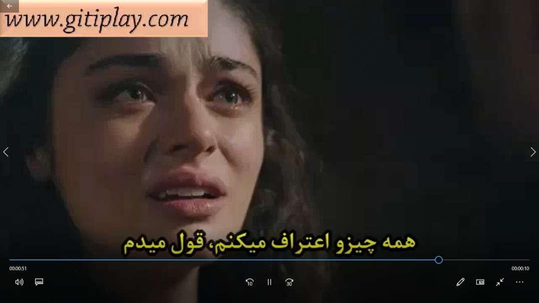 """تیزر 1 قسمت 3 سریال """" زمهریر """" + زیرنویس فارسی"""