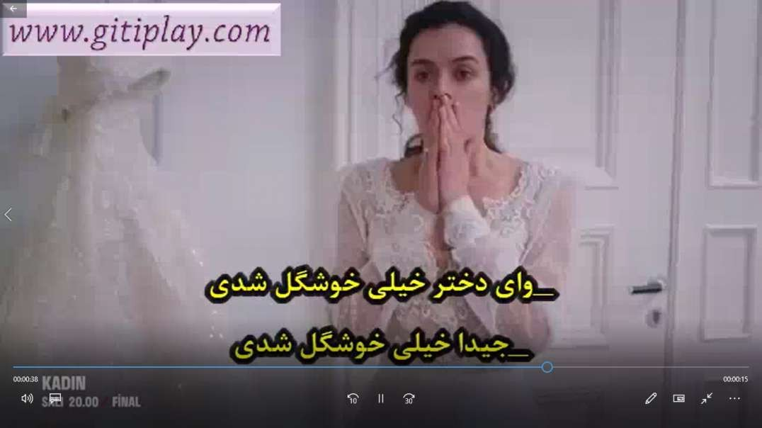 """تیزر 1 قسمت 81 ( پایانی ) سریال """" زن """" + زیرنویس فارسی"""