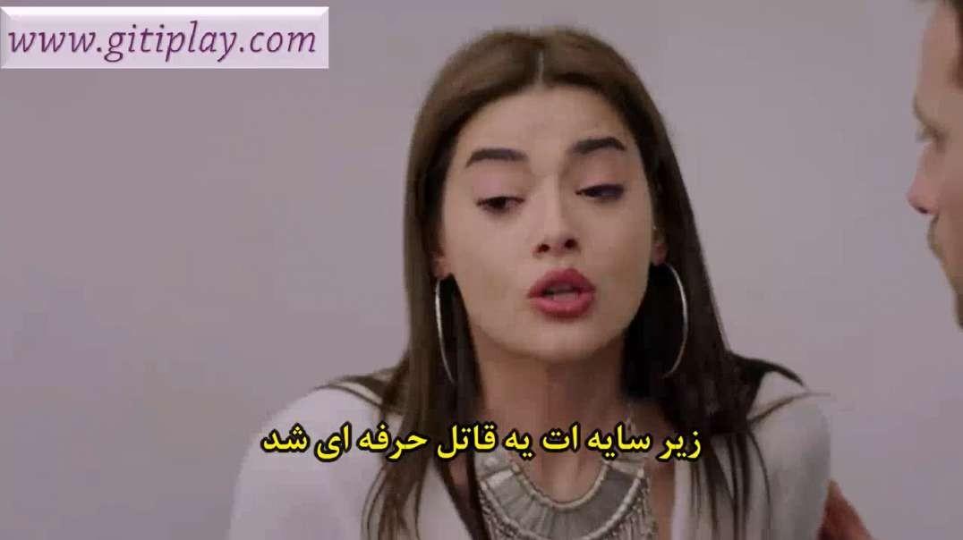 "تیزر 2 قسمت 28 سریال "" استانبول ظالم "" + زیرنویس فارسی"