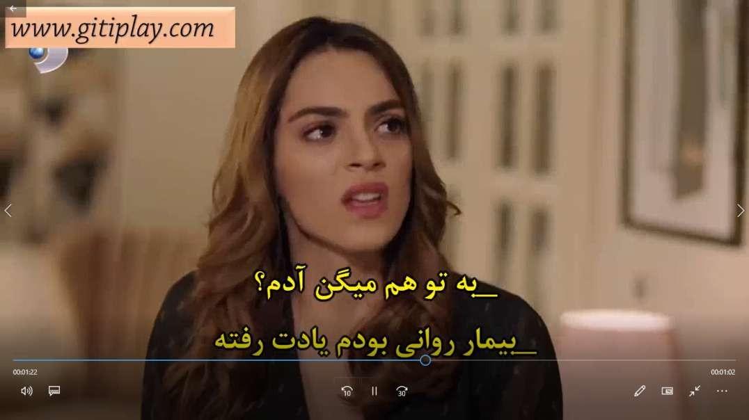 """سکانسی از قسمت 3 سریال """" استانبول ظالم """""""