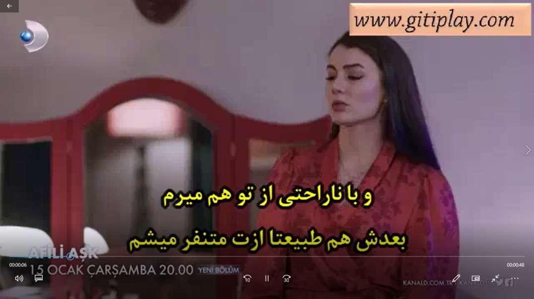 "تیزر قسمت 29 سریال "" عشق تجملاتی "" + زیرنویس فارسی"
