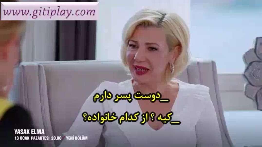 """تیزر 1 قسمت 64 (اصلی ) سریال """" سیب ممنوعه """" + زیرنویس فارسی"""