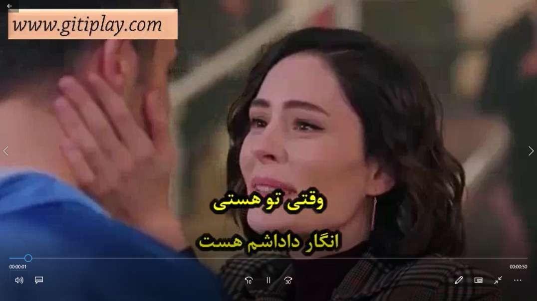 """تیزر 1 قسمت 19 سریال """" قهرمان """" + زیرنویس فارسی"""