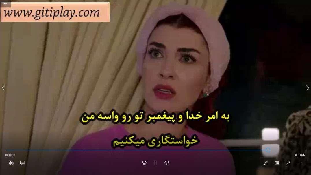 """تیزر 2 قسمت 19 سریال """" ستاره شمالی عشق اول """" + زیرنویس فارسی"""