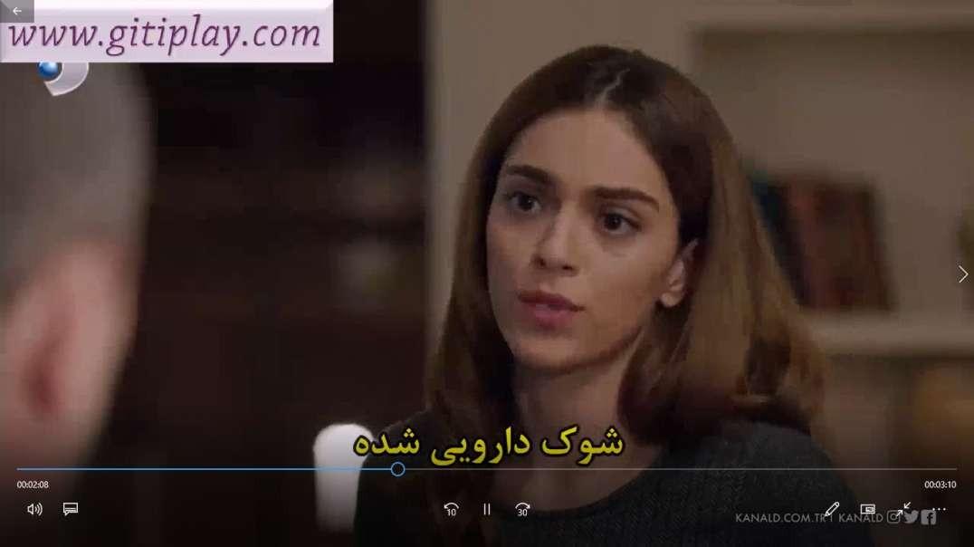 جمره بیماری ندیم را تشخیص میدهد( قسمت 2 سریال استانبول ظالم )