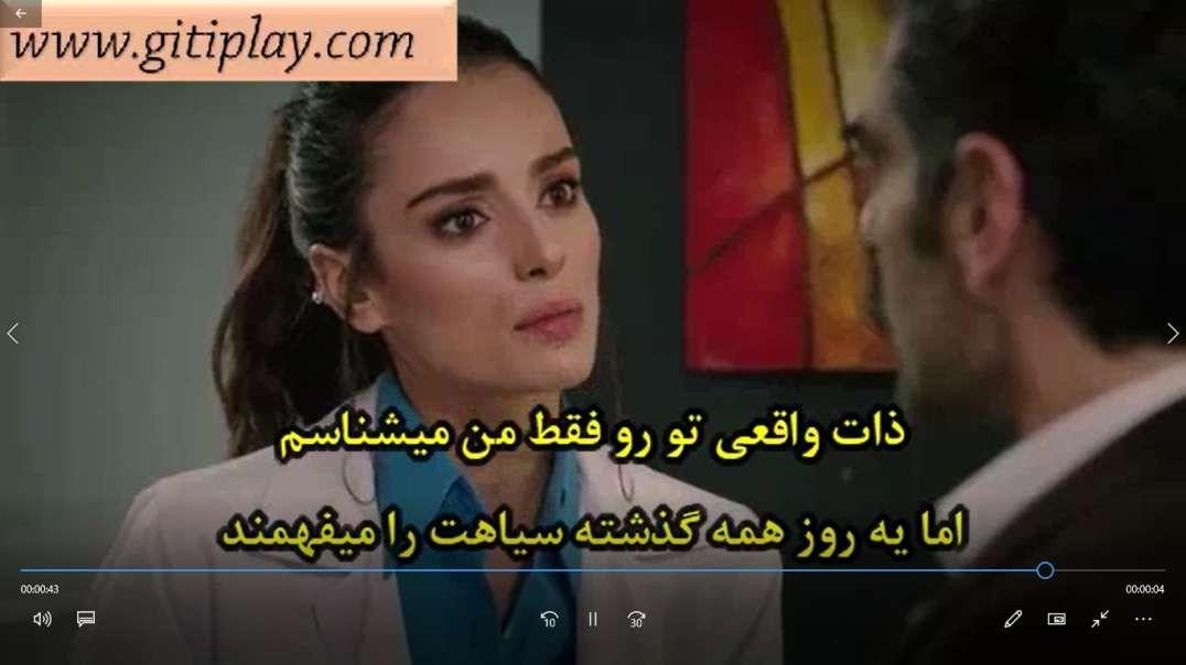 """تیزر 1 قسمت 8 سریال """" کبوتر  """" + زیرنویس فارسی"""