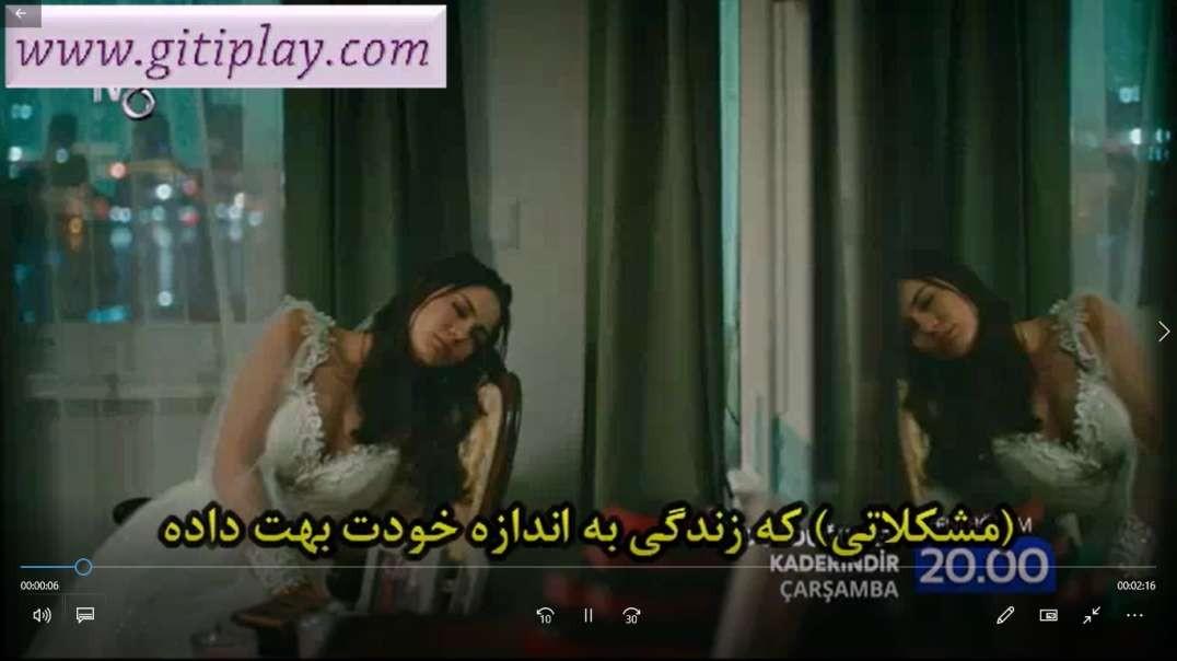 """ترانه """" بلدی مشکلات را حل کنی؟ """" از سزن آکسو + ترجمه فارسی"""