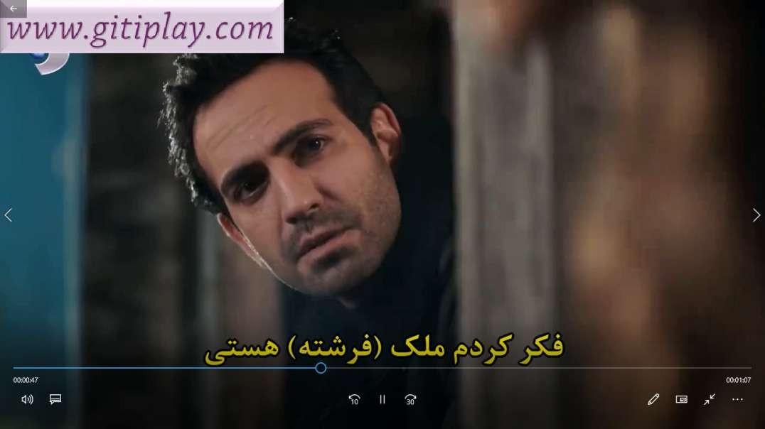 """کارتال و عزیزه در خانه جنگلی ( سکانسی از قسمت 5 سریال """" عزیزه"""" ) + زیرنویس فارسی"""