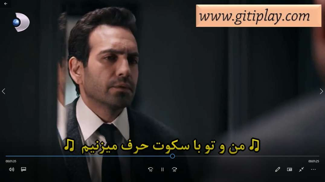 """سکانسی از قسمت 5 سریال """" عزیزه """" _ اولین مهمانی کارتال و عزیزه"""