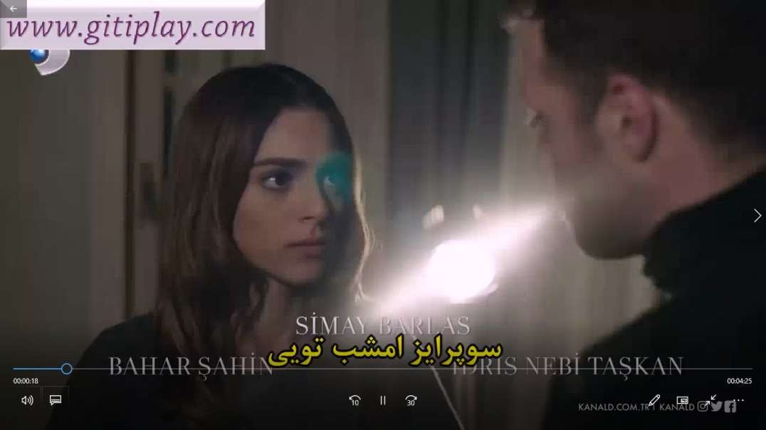 """اولین برخورد جنک و جمره در سریال """" استانبول ظالم """""""