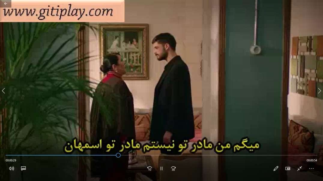 """کوسا اعتراف میکنه که مادر کنان نیست_ سریال """" کبوتر """" + زیرنویس فارسی"""