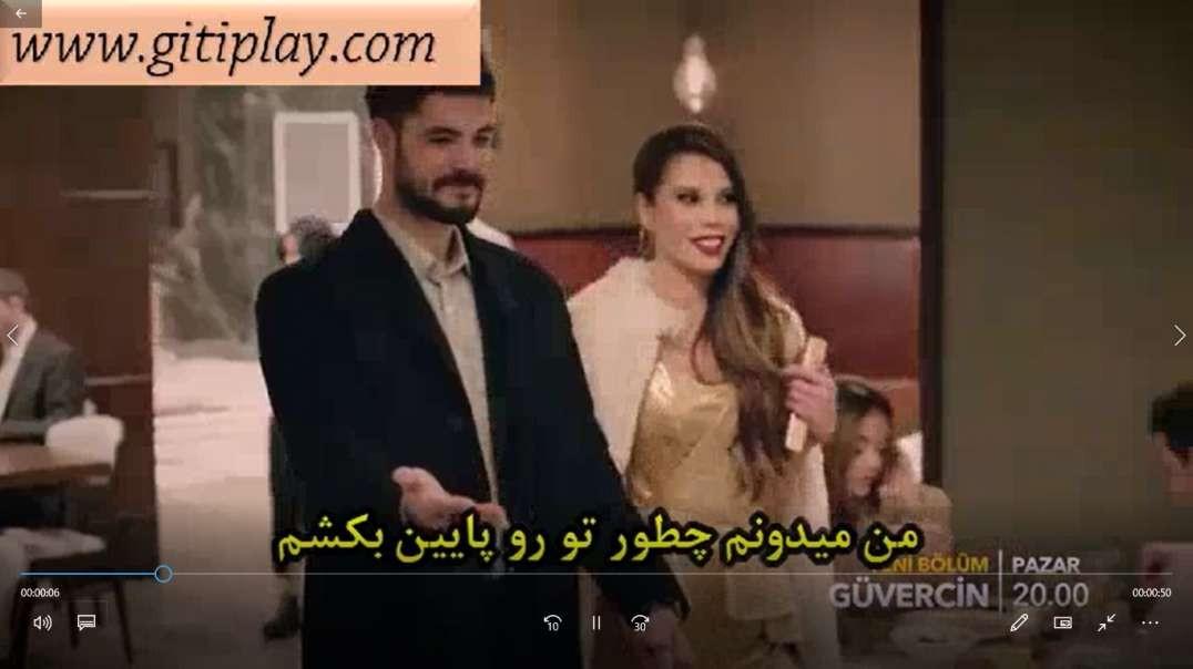 """تیزر 2 قسمت 8 سریال """" کبوتر """" + زیرنویس فارسی"""