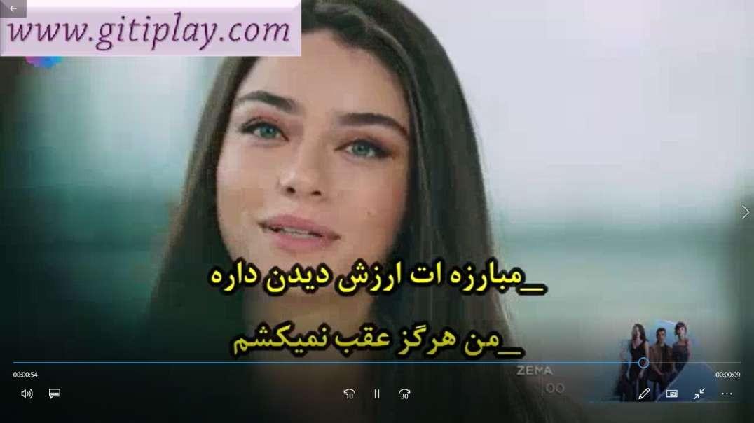 """تیزر 2 قسمت 2 سریال """" زمهریر """" + زیرنویس فارسی"""
