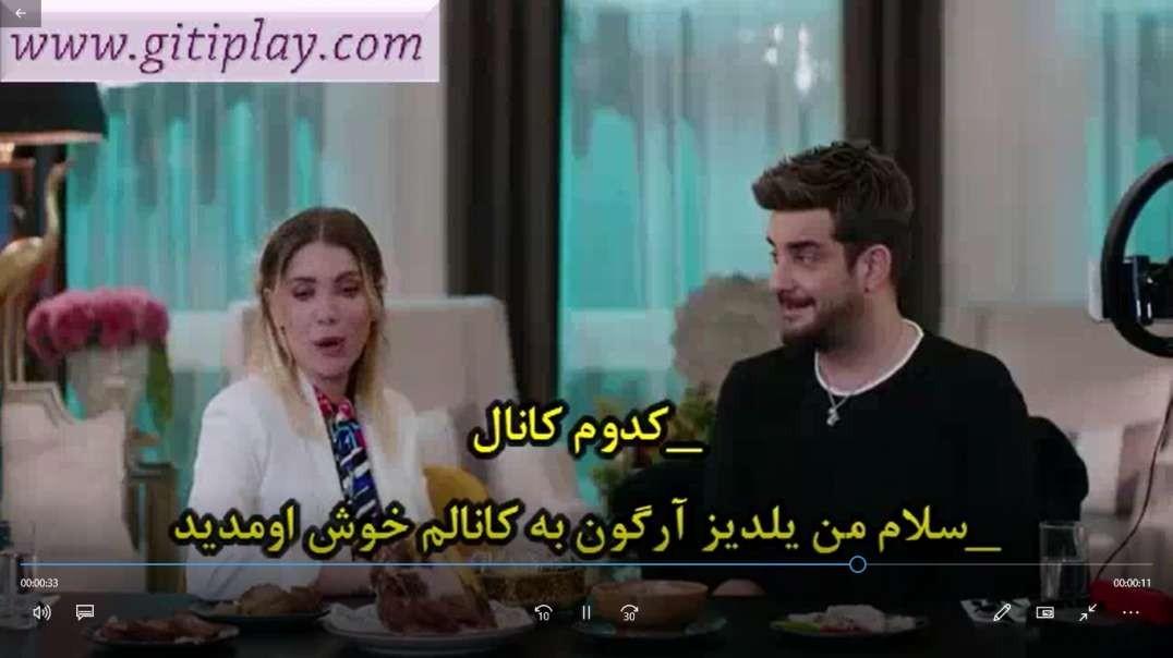 """تیزر  جدید از قسمت 66 سریال  """" سیب ممنوعه """" + زیرنویس فارسی"""