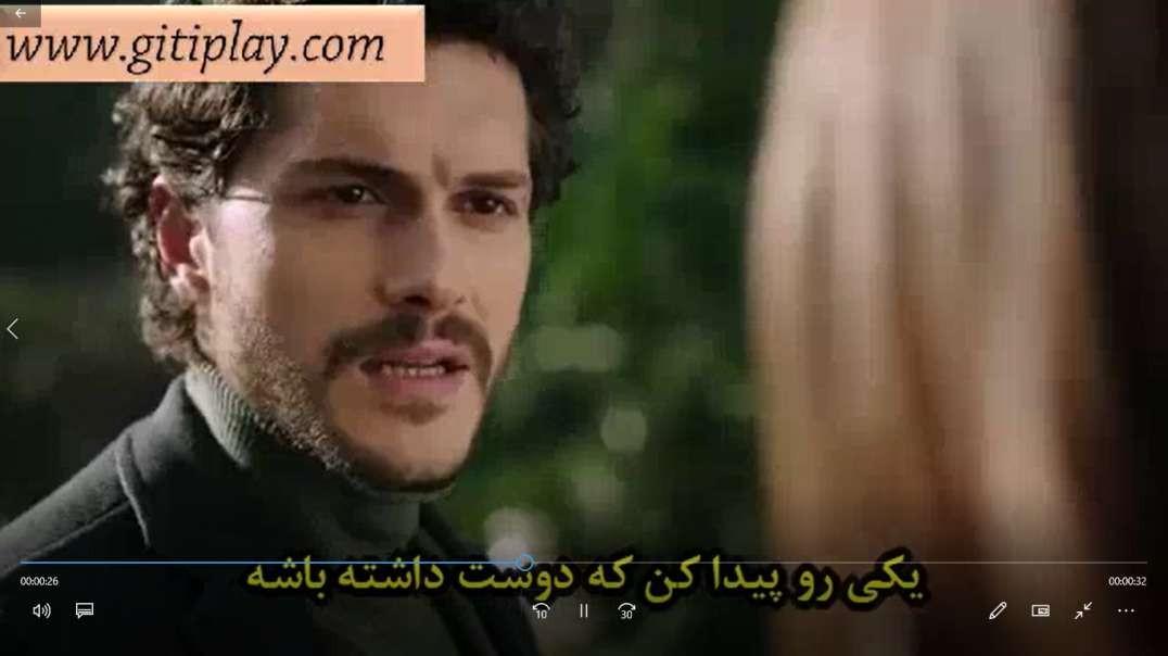 """تیزر 1 قسمت 7 سریال """" زمهریر """" + زیرنویس فارسی"""