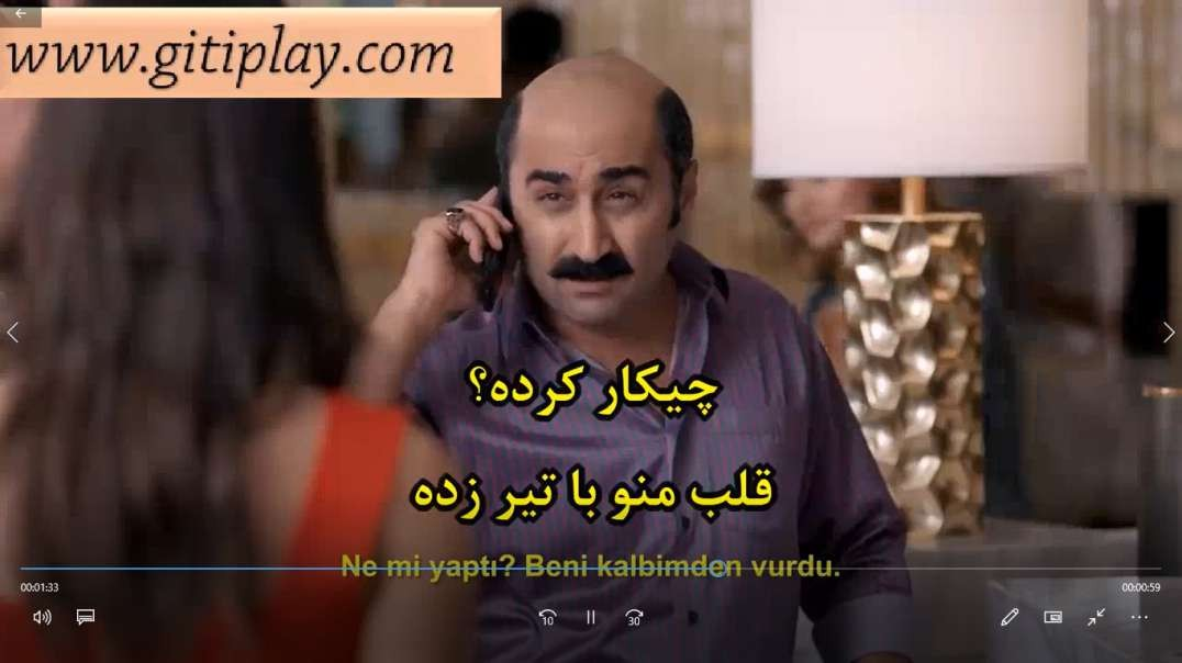 "تریلر فیلم سینمایی "" Bayi Toplantısı "" ( طنز ترکی ) + زیرنویس فارسی"