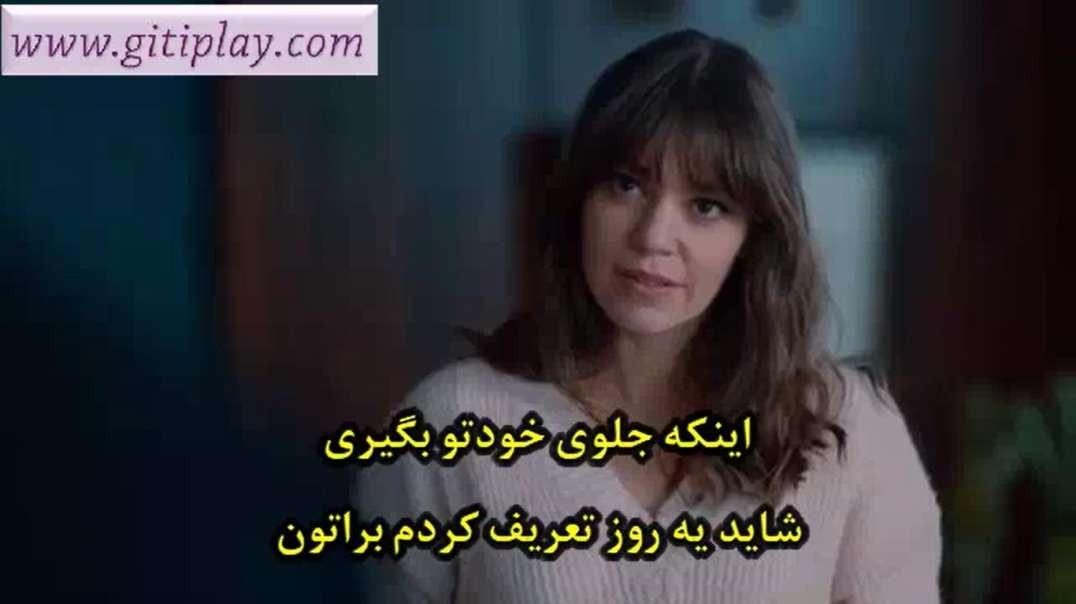"""تیزر 1 قسمت 7 سریال """" بابیل """" + زیرنویس فارسی"""