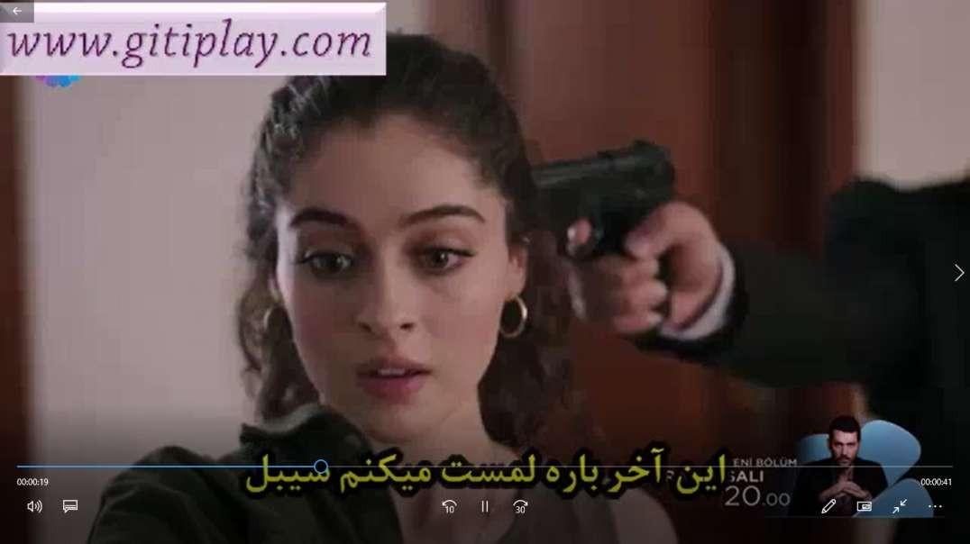 "تیزر 1 قسمت 7 سریال "" رامو "" + زیرنویس فارسی"
