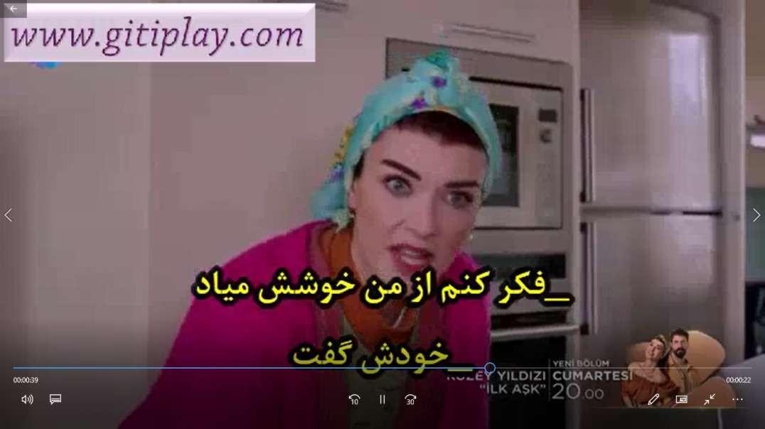 """تیزر 1 قسمت 22 سریال """" ستاره شمالی عشق اول """" + زیرنویس فارسی"""