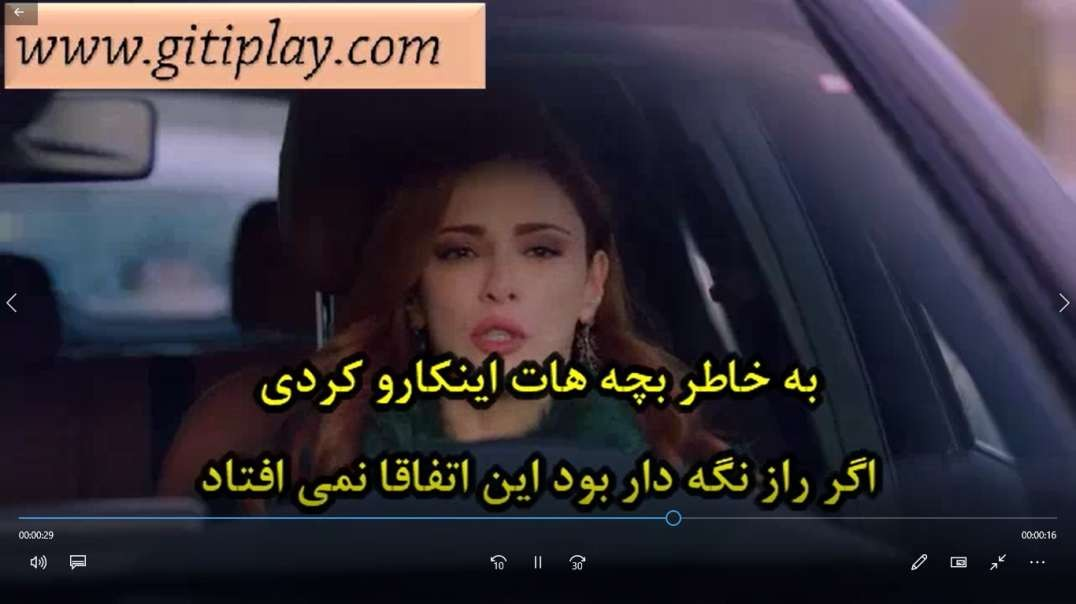 "تیزر 1 قسمت 30 سریال "" استانبول ظالم "" + زیرنویس فارسی"