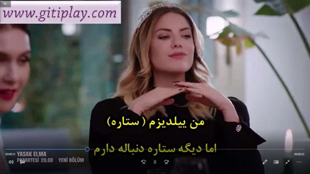"تیزر 2 قسمت 70 سریال "" سیب ممنوعه "" + زیرنویس فارسی"