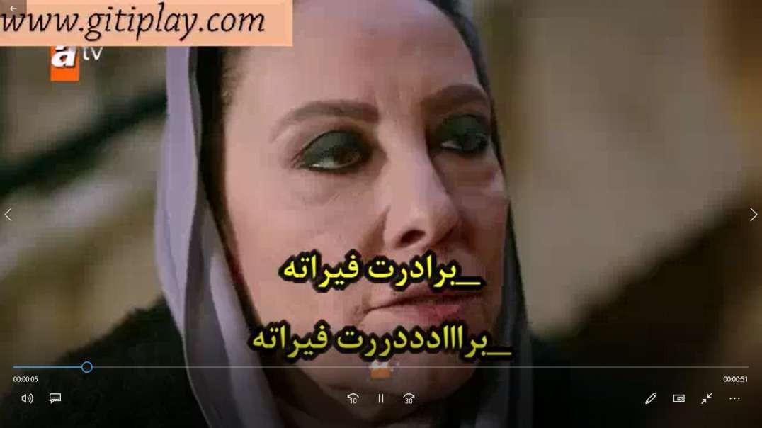 """تیزر 1 قسمت 32 سریال """" هرجایی """" ( بی وفا ) + زیرنویس فارسی"""