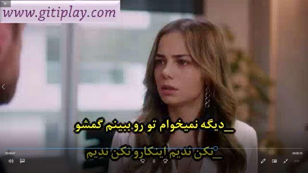 "تیزر 1 قسمت 33 سریال "" استانبول ظالم "" + زیرنویس فارسی"