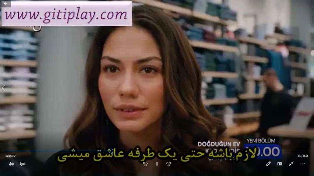 """تیزر 2 قسمت 8 سریال """" خانه ای که متولد شدی سرنوشت توست """" + زیرنویس فارسی"""