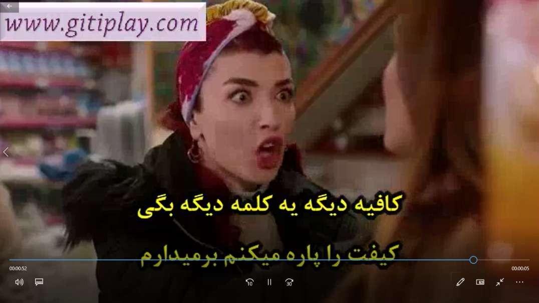 """تیزر 2 قسمت 21 سریال """" ستاره شمالی عشق اول """" + زیرنویس فارسی"""