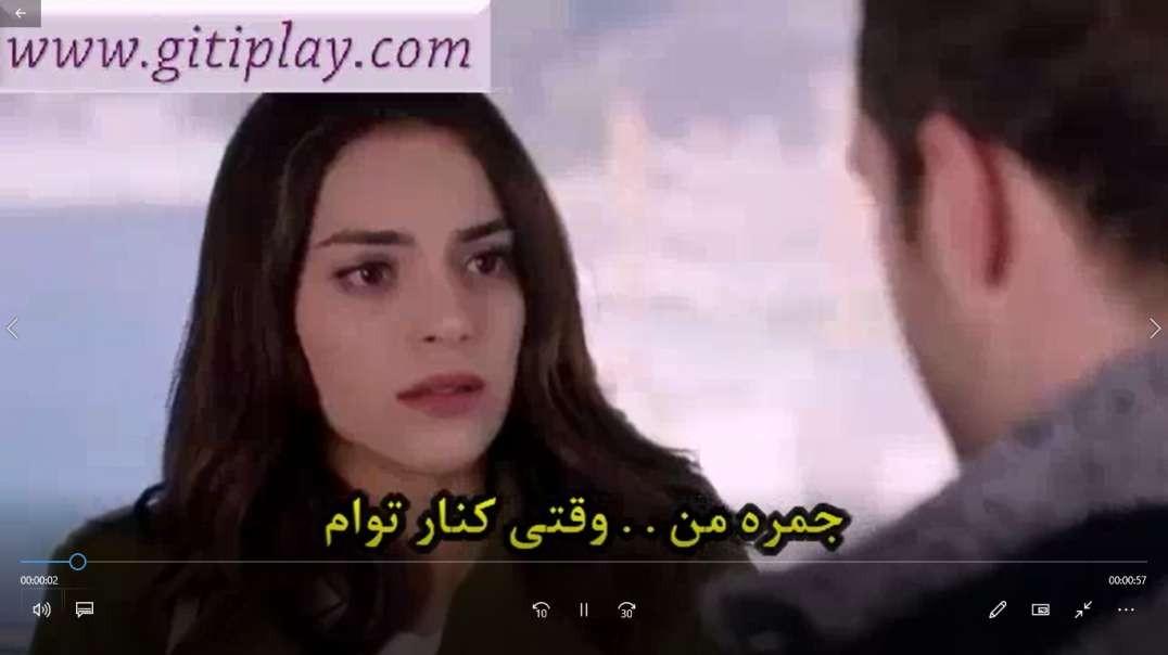 "تیزر 2 قسمت 31 سریال "" استانبول ظالم "" + زیرنویس فارسی"