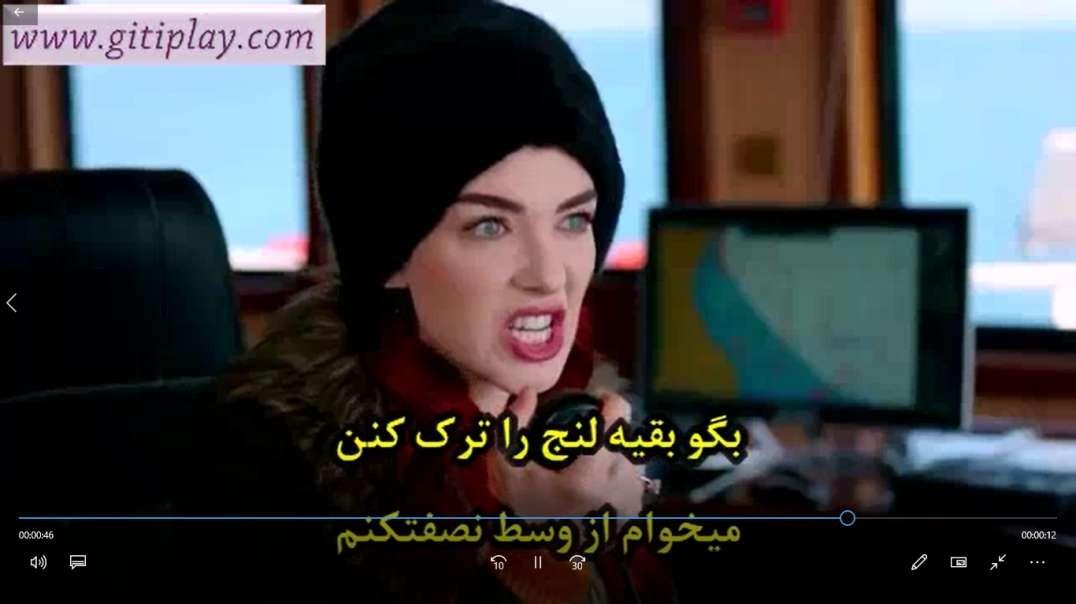 """تیزر 2 قسمت 23 سریال """" ستاره شمالی عشق اول """" + زیرنویس فارسی"""