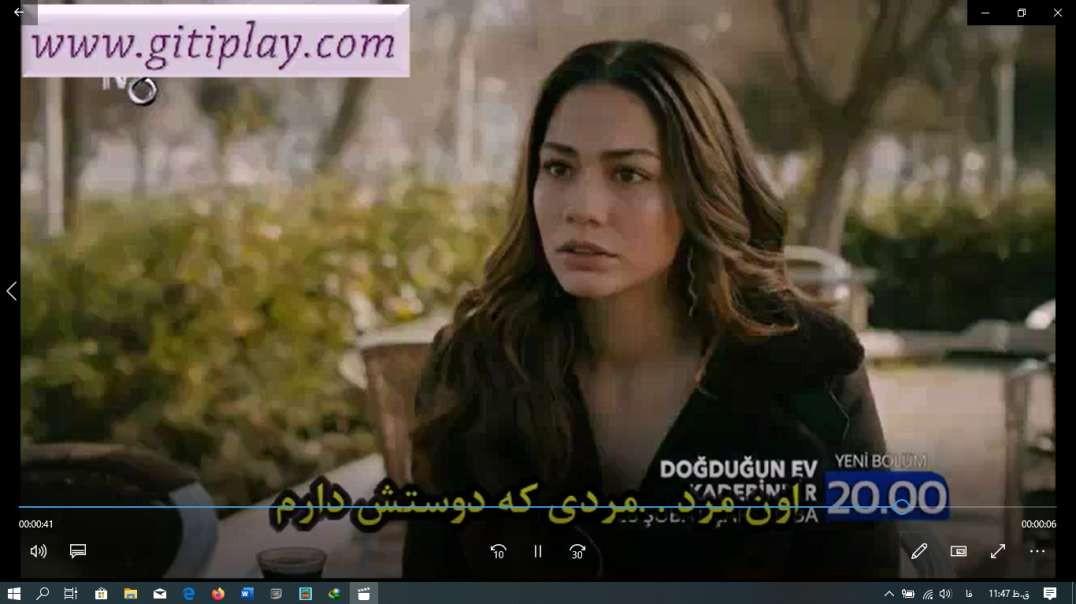 """تیزر 1 قسمت 8 سریال """" خانه ای که متولد شدی سرنوشت توست """" + زیرنویس فارسی"""