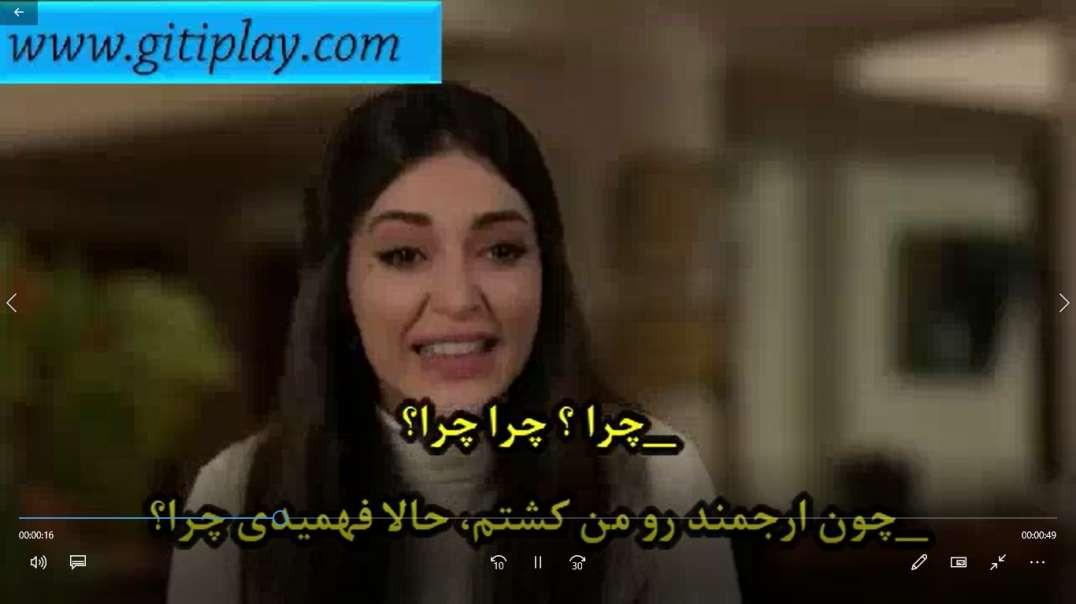 """تیزر 2 قسمت 56 سریال """" روزی روزگاری چوکوروا """" + زیرنویس فارسی"""