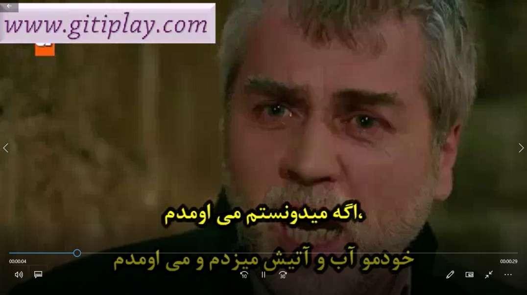 """تیزر 1 قسمت 34 سریال """" هرجایی """" ( بی وفا ) + زیرنویس فارسی"""