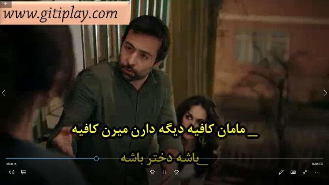 """اولین سکانس از قسمت 6 سریال """" زمهریر  """" + زیرنویس فارسی"""
