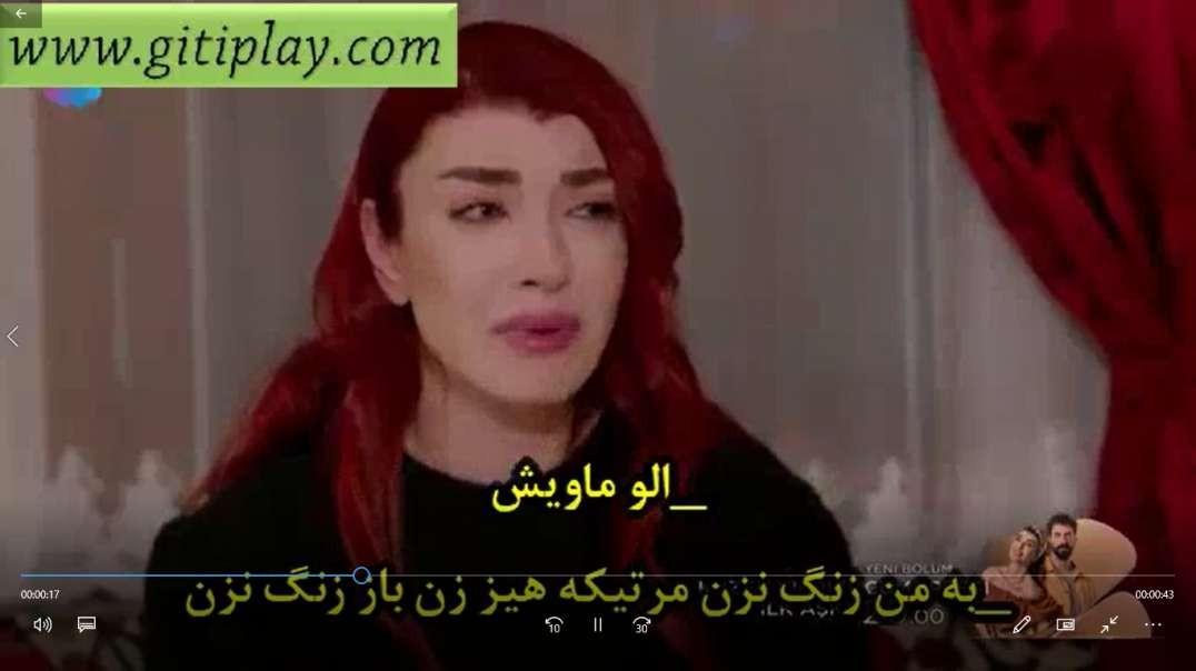 """تیزر 1 قسمت 23 سریال """" ستاره شمالی عشق اول """" + زیرنویس فارسی"""