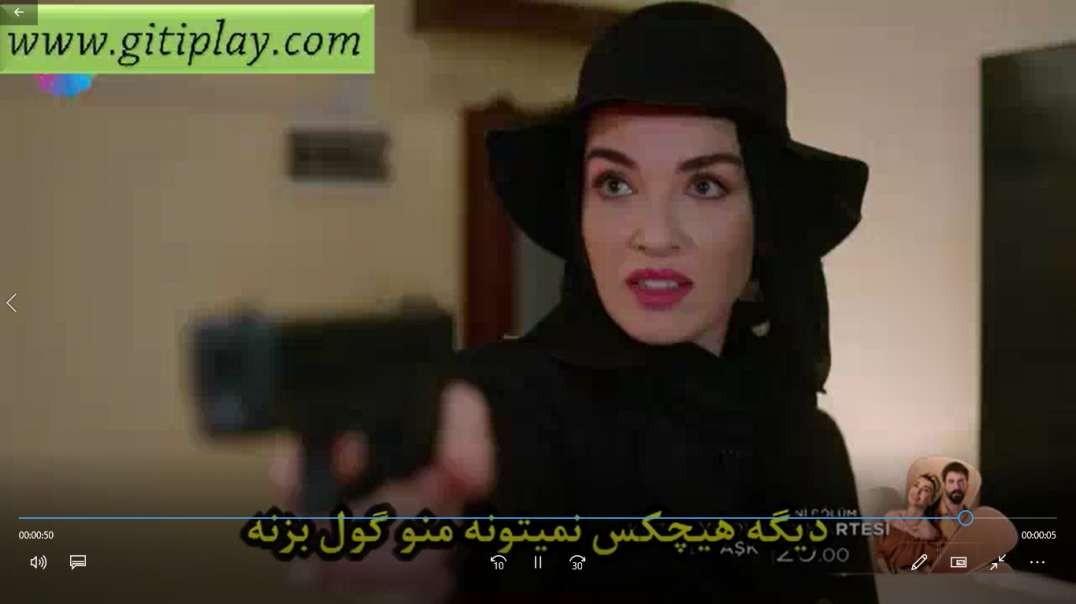 """تیزر 2 قسمت 22 سریال """" ستاره شمالی عشق اول """" + زیرنویس فارسی"""