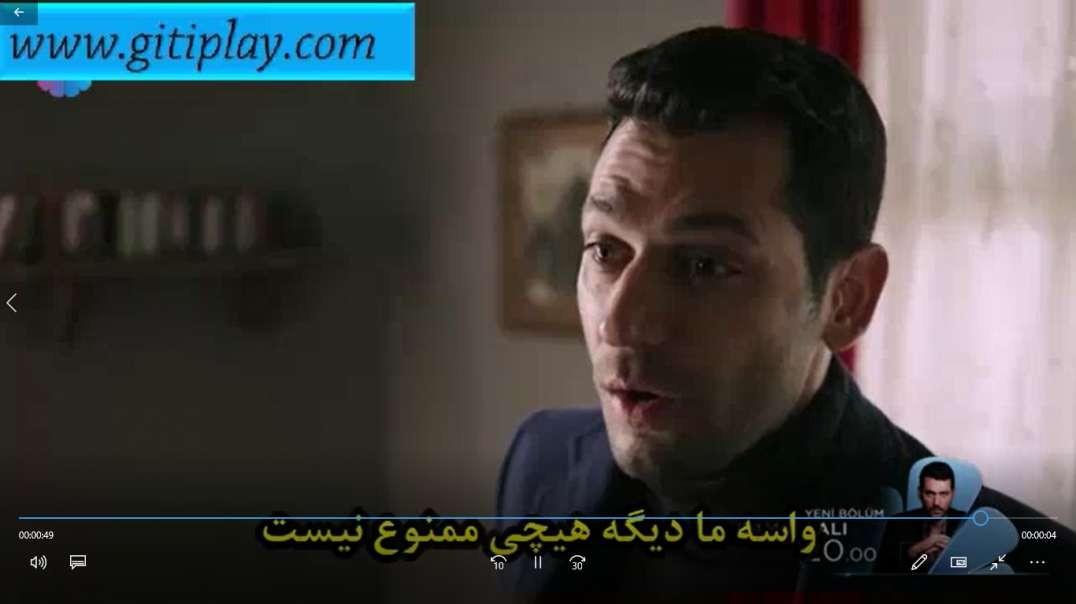 "تیزر 2 قسمت 7 سریال "" رامو "" + زیرنویس فارسی"