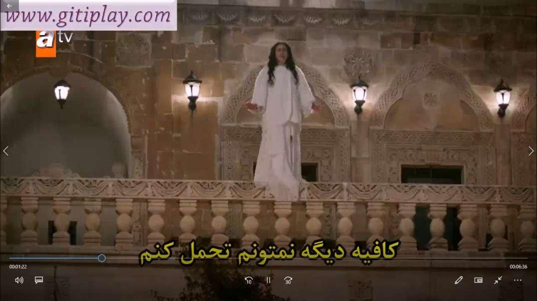 لحظات سخت الیف  . . . سکانسی از قسمت 32 سریال هرجایی + زیرنویس فارسی