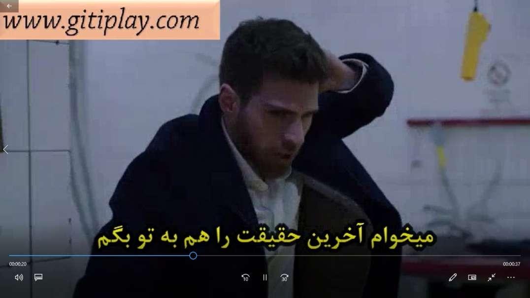 "تیزر 1 قسمت 31 سریال "" استانبول ظالم "" + زیرنویس فارسی"