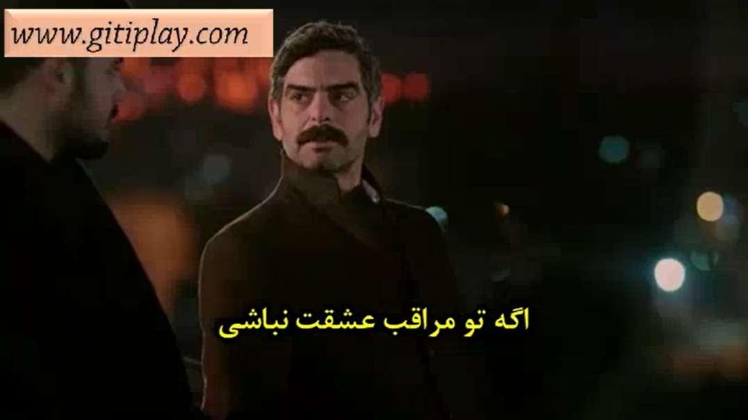 """سکانسی از قسمت 9 سریال """" کبوتر """" + زیرنویس فارسی"""
