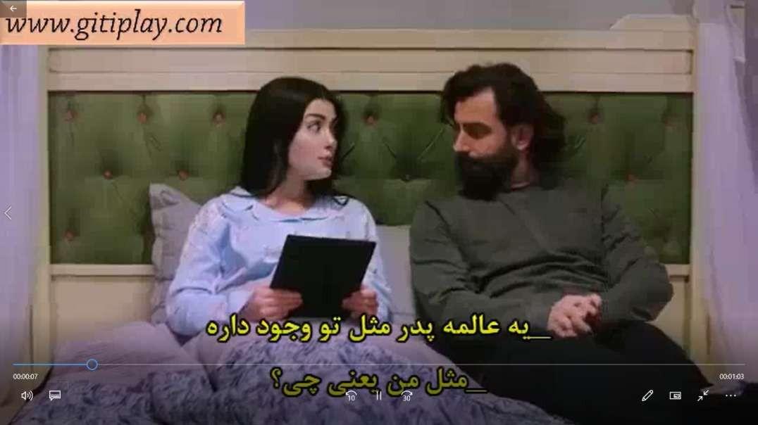 """تیزر قسمت 215 سریال ترکی """" قسم """" + زیرنویس فارسی"""