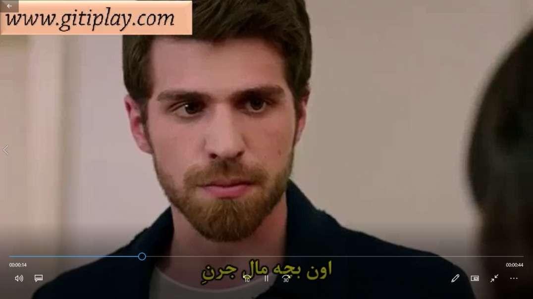 "تیزر 1 قسمت 36 سریال "" استانبول ظالم "" + زیرنویس فارسی"