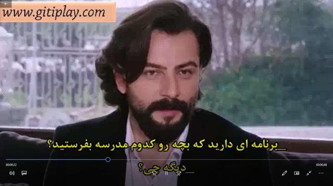 """تیزر قسمت 206 سریال """" قسم """" + زیرنویس فارسی"""
