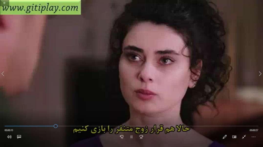 """تیزر قسمت 218 سریال ترکی """" قسم """" با زیرنویس فارسی"""