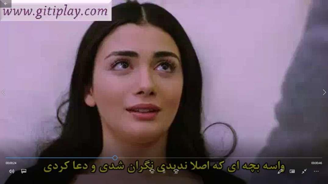 """تیزر قسمت 211 سریال ترکی """" قسم """" با زیرنویس فارسی"""